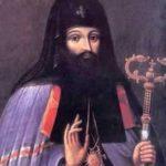 Petru Movilă