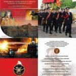 ziua-pompierilor-2