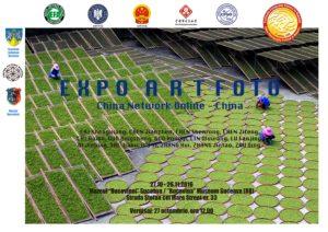 afis-expo-china-16-patronaj