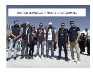 politist-de-imigrari